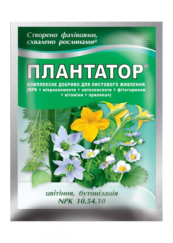 Удобрение Плантатор 10.54.10 Цветение, бутонизация,  ТД Киссон - 25 гр