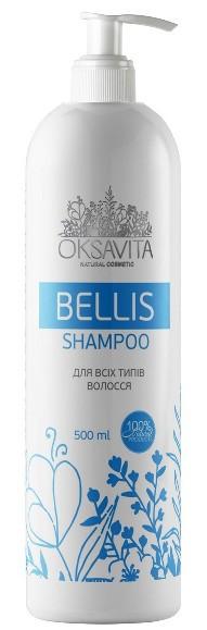 Шампунь для волос всех типов Belliss Oksavita, 500мл