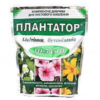 Удобрение Плантатор 10.54.10 Цветение, бутонизация, ТД Киссон - 1 кг