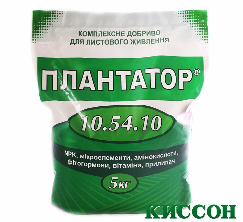 Удобрение Плантатор 10.54.10 Цветение, бутонизация,  ТД Киссон - 5 кг