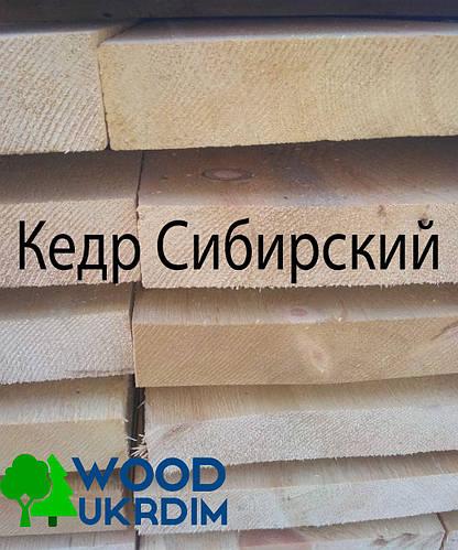 Древесина Кедра Сибирского