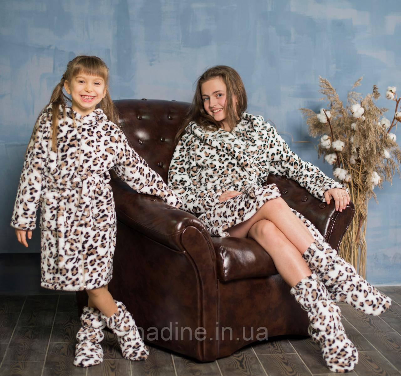"""Махровый халат + сапожки на девочку рост 140 """"Снежный Леопард"""""""