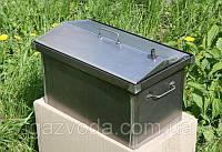 Домашняя коптильня с гидрозатвором 460*260*260  1мм