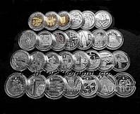 Полный набор из 28 памятных монет Украины за 2018 год