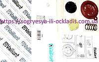 Диафрагма резин. в сборе (фир.уп, EU) колонок Vaillant MAG 14-0/0, арт.111718, к.з.0837