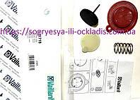 Диафрагма резиновая в сборе (фир.уп, EU) колонок Vaillant MAG 14-0/0, арт. 111718, к.з. 0837