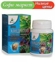 60 т Хондротоп хондроитин с глюкозамином № 60 Эликсир