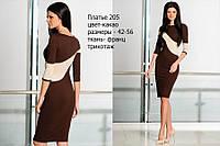 Платье 205 , фото 1