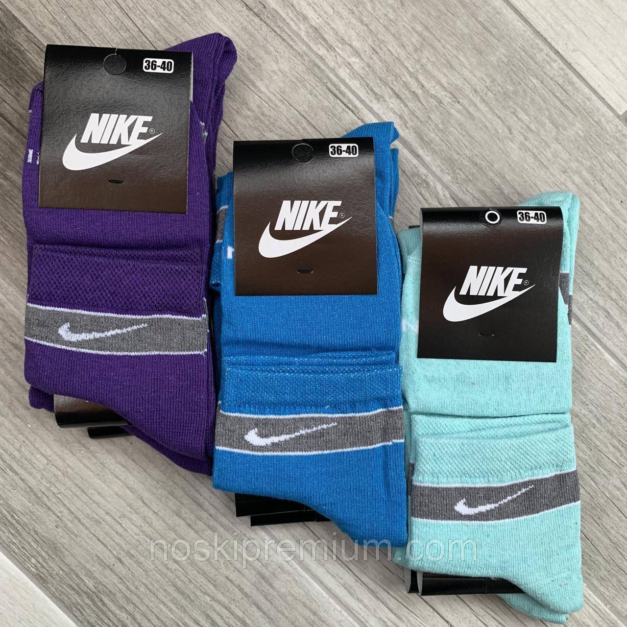 Носки женские демисезонные спортивные х/б Nike, Athletic Sports, цветное ассорти, средние, 05126