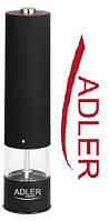 Электрическая мельница для специй с подсветкой Adler Black
