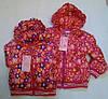 Яркая курточка для  девочек, примерно  1-4 лет