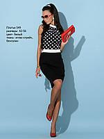 Платье 549, фото 1