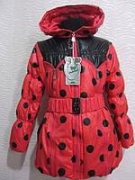 Удлиненная куртка для девочек, примерно на 5-8 лет