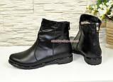 Женские ботинки (ботильоны)  кожаные демисезонные, фото 2