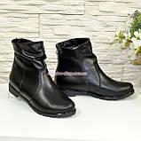 Женские ботинки (ботильоны)  кожаные демисезонные, фото 4