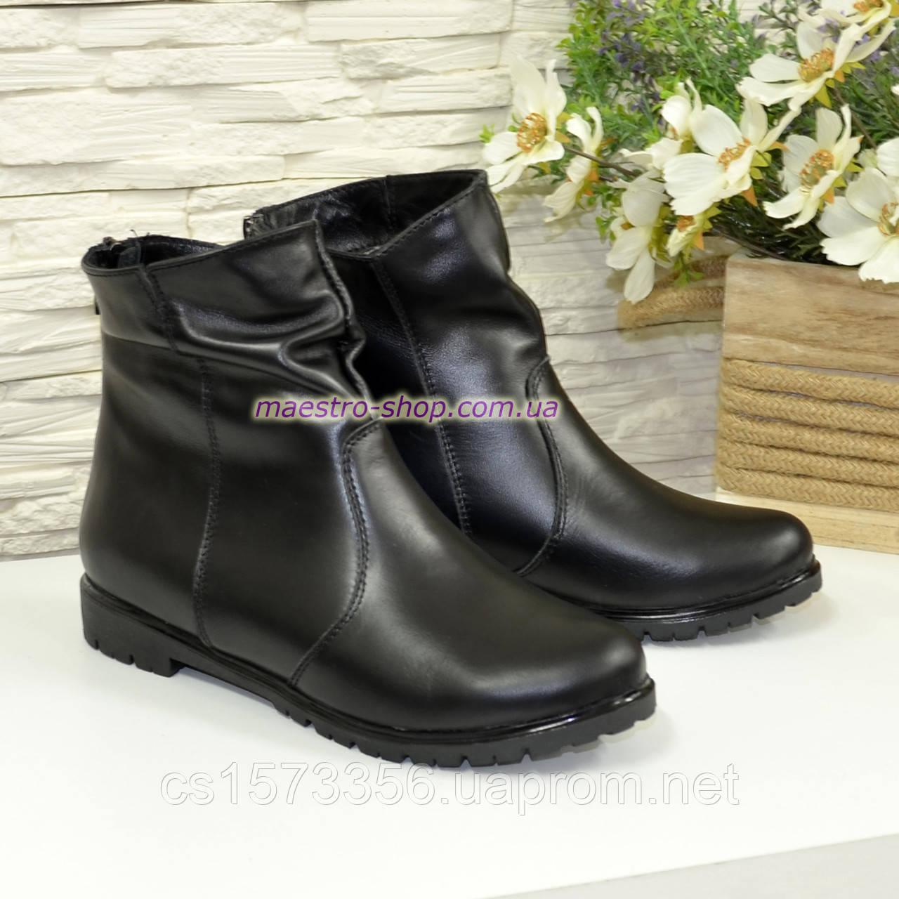 Женские ботинки (ботильоны)  кожаные демисезонные