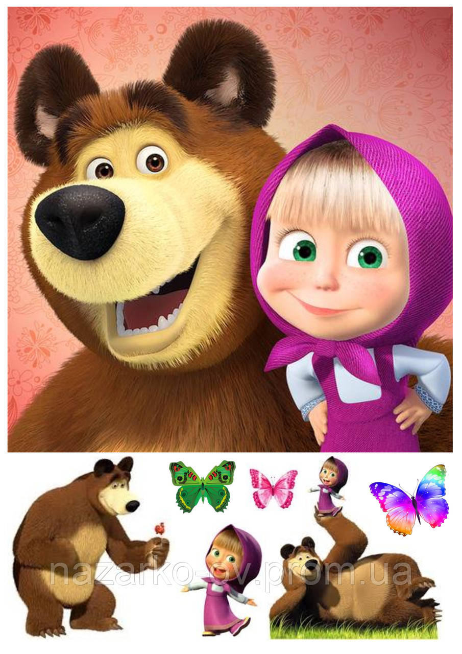 настолько маша и медведь вафельная картинка медведь сорт цветоводов