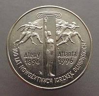 Польща 2 злотих 1995 Спорт Олімпіада Атланта 1996