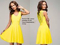 Платье 538, фото 1