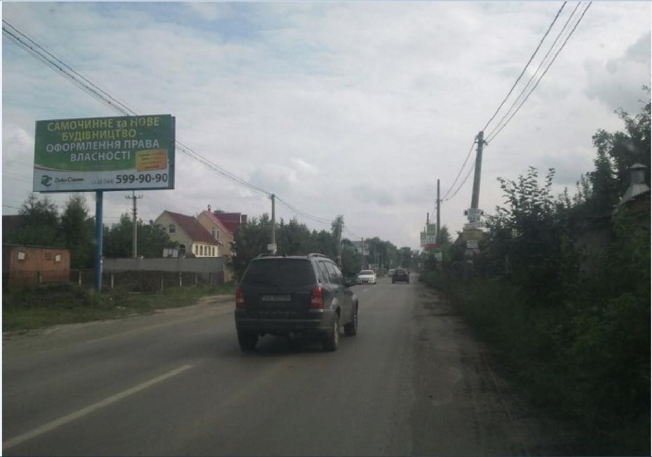 Реклама в Дарницькому районі