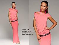 Платье 534, фото 1