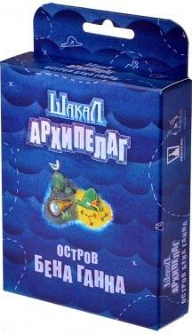 Шакал: Архипелаг - Остров Бена Ганна настольная игра