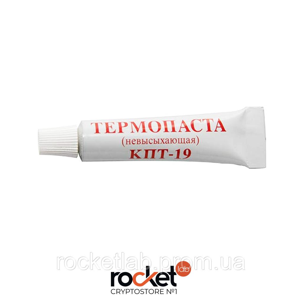 Термопаста КПТ-19