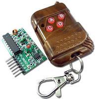 Модуль дистанційного керування (433 МГц 4 канали)