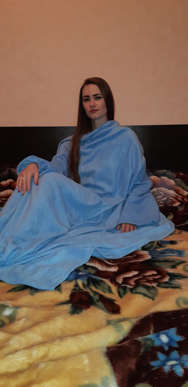 Плед с рукавами голубой
