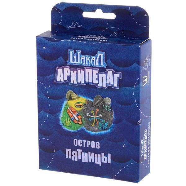 Шакал: Архипелаг - Остров Пятницы Настольная игра