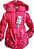 Удлиненная, демисезонная курточка для девочек .