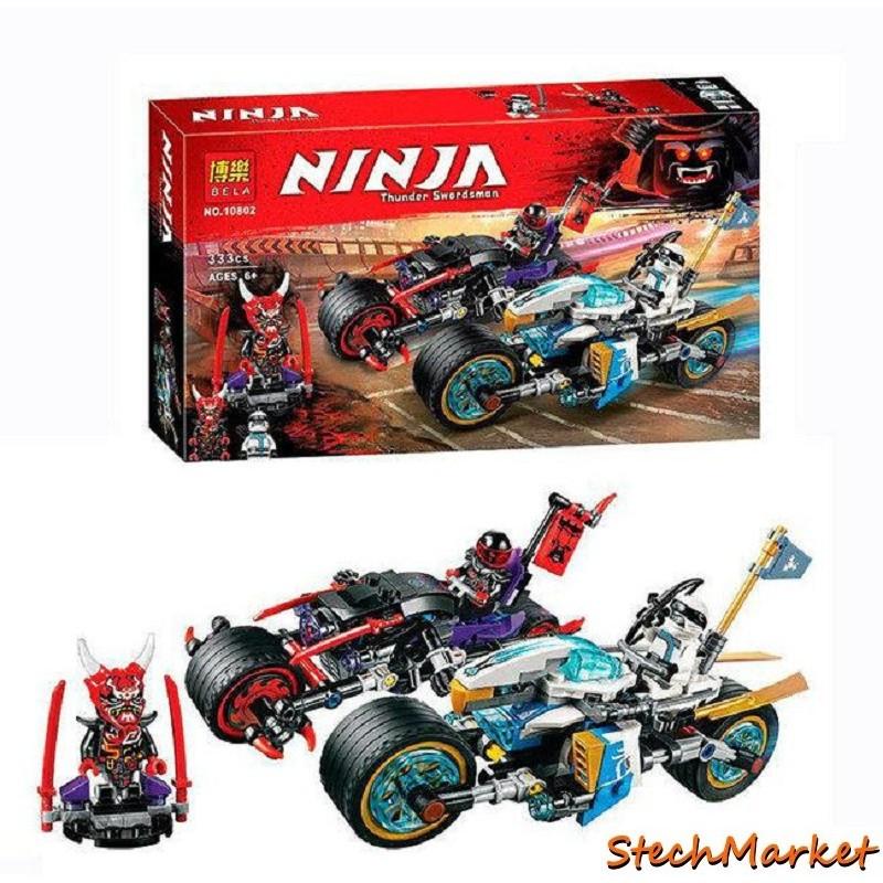 """Конструктор """"Уличные гонки змей"""" Ninja Bela 10802 333 деталей"""