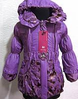 Удлиненная куртка для девочек, примерно 3-6 лет.