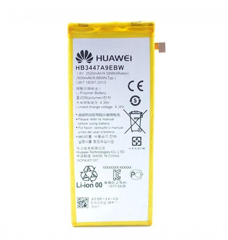 Аккумулятор для Huawei P8 HB3447A9EBW 2600Mah