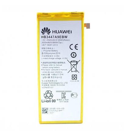 Аккумулятор для Huawei P8 HB3447A9EBW 2600Mah, фото 2