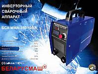 Сварочный инвертор Беларусмаш Бса Мма-350