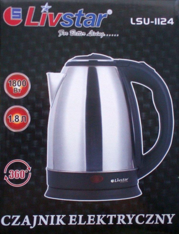 Електричний чайник Livstar Lsu-1124, 1800Вт