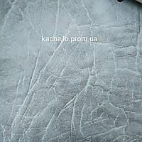 Дермантин для  мебели ( 1,4 м Польша) кожзам