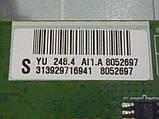 Плати від LED TV Philips 40PFL5507/12 по блоках (матриця розбита)., фото 4