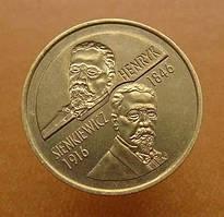 Польща 2 злотих 1996 Генрік Сенкевич