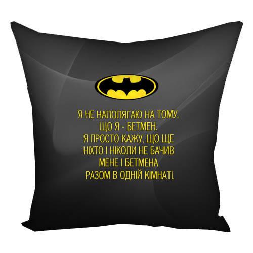 Подушка с принтом 30х30, 40х40, 50х50 Я не наполягаю на тому, що я - Бетмен (3P_MAN033)
