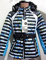 Стильная  куртка для девочек, примерно на 7-10 лет.