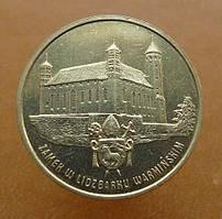 Польща 2 злотих 1996 Замок в Лицбарке
