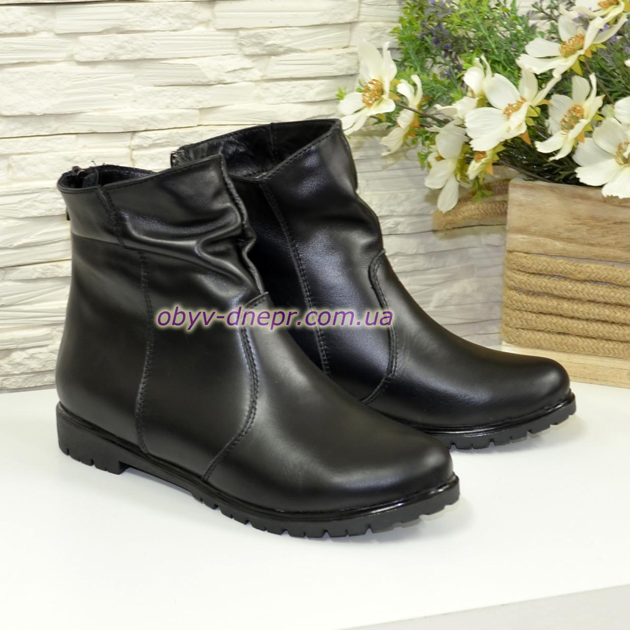 """Зимние ботинки женские кожаные на низком ходу. ТМ """"Maestro"""""""