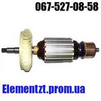 Якорь для болгарки DWT WS22-230, WS24-230 (212*54 )