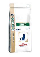 OBESITY MANAGEMENT Cat 1.5 kg