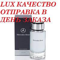 Туалетная вода для мужчин Mercedes benz for men edt 120 ml