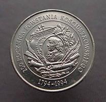 Польща 20000 злотих 1994 Повстання Костюшко - чіткий чекан свіжим штемпелем!