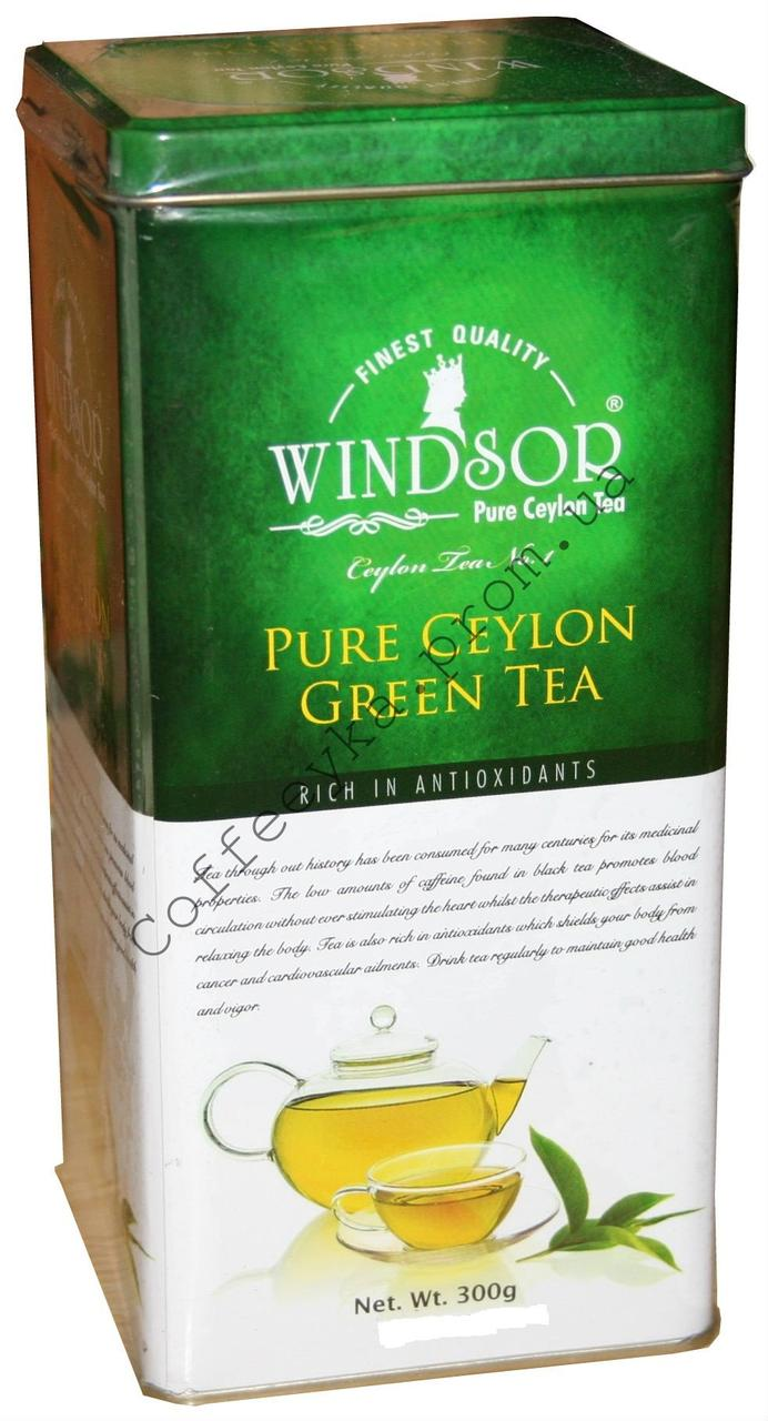 Чай Зелёный Windsor ж/б. 300 гр