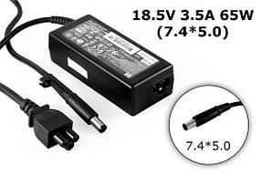 Блок питания для ноутбука HP 18.5V 3.5A 65W 519329-002 384019-003 PA-1650-02HC 384019-001 463958-001 PPP 009L